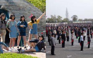 Khám phá những sự thật thú vị về đất nước Triều Tiên