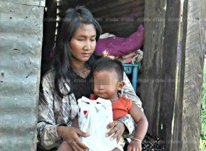 Cô gái mù một mình nuôi con được người đàn ông bị liệt hiến mắt