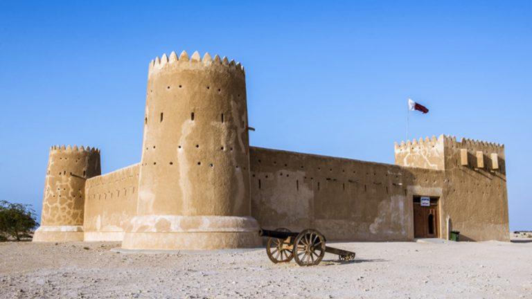 Khám phá đất nước Qatar, chủ nhà World Cup 2022