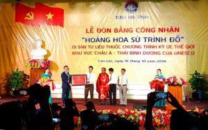 'Hoàng hoa sứ trình đồ' được Unesco trao bằng di sản tư liệu