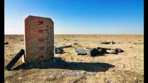 'Cấm địa tử vong' – Bí ẩn 5 vùng đất nguy hiểm một đi không trở lại của Trung Quốc
