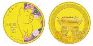 Khám phá những đồng tiền xu ngộ nghĩnh của năm Kỷ Hợi