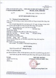 Vụ anh Hoàng Văn Thư ở Hữu Lũng, Lạng Sơn bị hành hung gây thương tích: Khởi tố Hoàng Văn Lựu, nguyên công an viên của xã Yên Bình