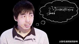 Cậu bé ngốc IQ chỉ 45 nhưng có thể đánh bại cả giáo sư đại học qua một phép tính