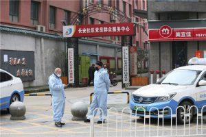 Hình ảnh từ tâm dịch Corona ở thành phố Vũ Hán
