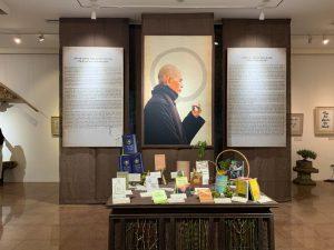 Những tác phẩm nổi tiếng của thiền sư Thích Nhất Hạnh