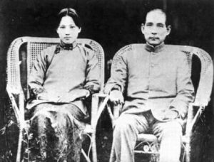 Mối tình cách 27 tuổi của Tôn Trung Sơn và Tống Khánh Linh