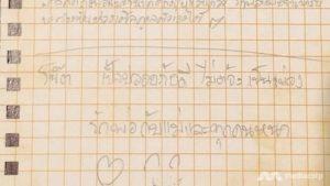Xúc động những lá thư đầu tiên đội bóng nhí Thái Lan gửi ra ngoài