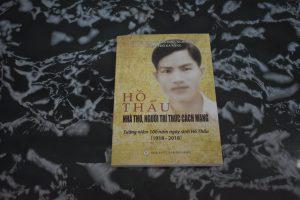 Lễ tưởng niệm 100 năm ngày sinh nhà thơ Hồ Thấu  (1918 – 2018)