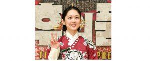 Jang Nara khoe sắc đẹp 'không tuổi', rạng rỡ tại buổi quảng bá phim mới