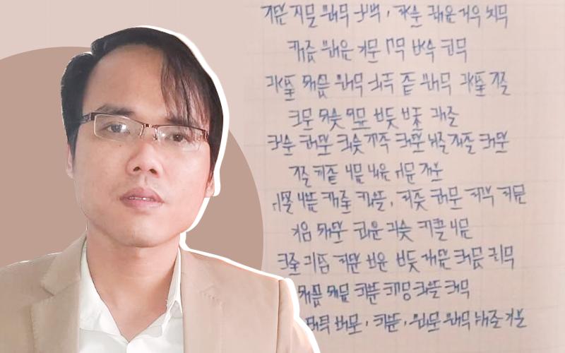 Kiều Trường Lâm lại giới thiệu chữ viết mới với tên gọi 'Chữ viết bảo mật thời 4.0'