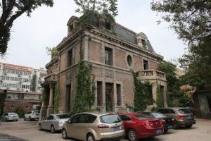 Câu chuyện ma quái về ngôi nhà số 81 ở Bắc Kinh
