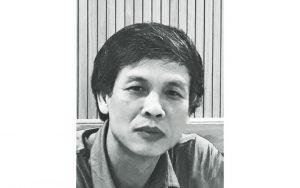 Thơ Trần Hùng