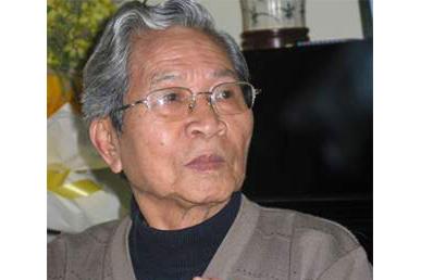 Bố Đình Quang