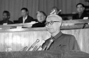 110 năm ngày sinh ông Lê Đức Thọ: Nhà lãnh đạo có biệt danh 'Sáu Búa' trong ký ức Tướng Vịnh